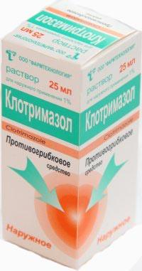 differin gel and rosacea