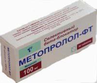 Метопролол-ФТ таблетки