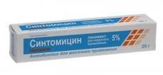 Синтомицин линимент %